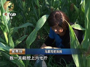 钾减病女孩马翠玲艰难的大学梦:父亲病逝母亲捡野菜