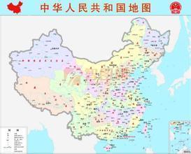 """日本网民评价中国:""""大哥永远是大哥"""" - 冰融 - 冰融的博客"""