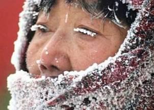 冷知识:人类身体最不怕冷的是器官是眼