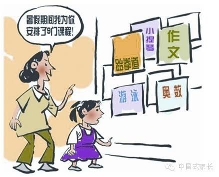 【家长课堂】中西方教育方式的差异
