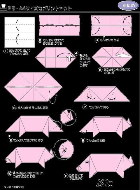 折纸小猫的步骤图解法