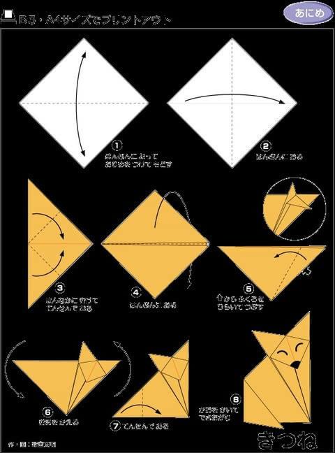 锻炼手眼协调,一起来折纸吧图片