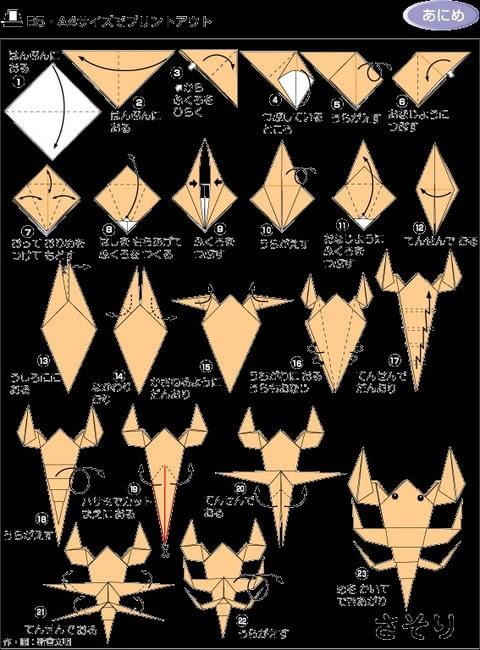 简单折纸螳螂步骤