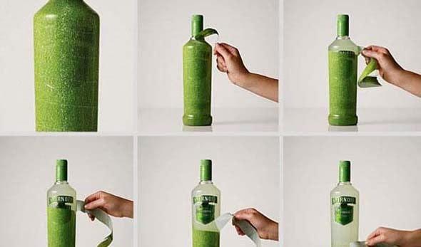 饮料服装设计图片杨杨